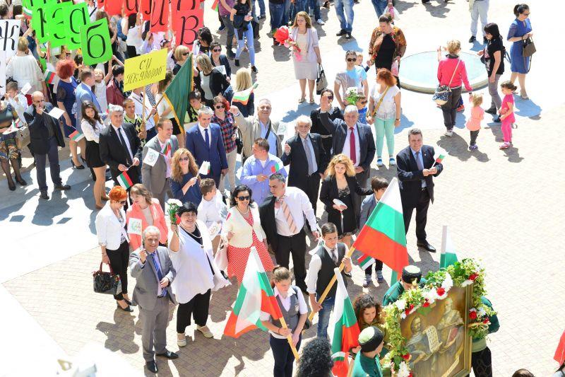 Стотици сливналии се включиха в честването за 24 май
