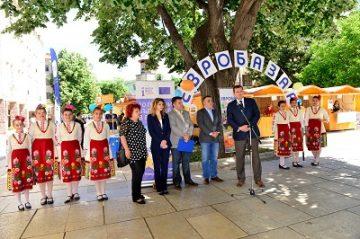 Базар за Европейската зелена седмица в Сливен