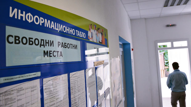 Сливенска област – на 6-то място в страната по безработица