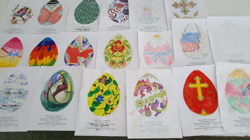 Готови са проектите за великденските яйца на учениците от Художествената гимназия