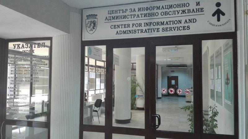 Ден на отворени врати в Община Сливен на 5 юли