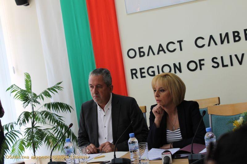 Интернатът в Драгоданово ще бъде закрит за началото на новата учебна година