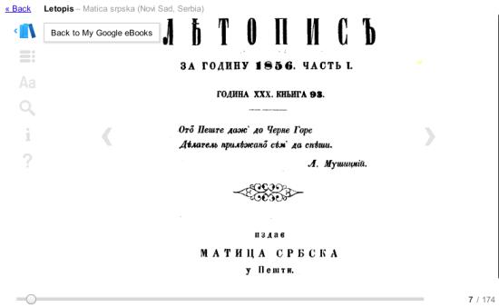 Letopis Matice Srpske