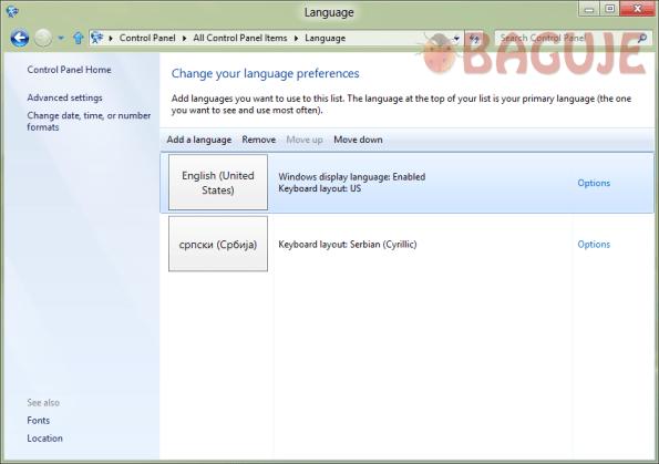 Podešavanje jezika u control panelu je takođe preuređeno i mislim da će se korisnici lakše snaći sa ovim