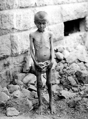 Јерменски дјечак
