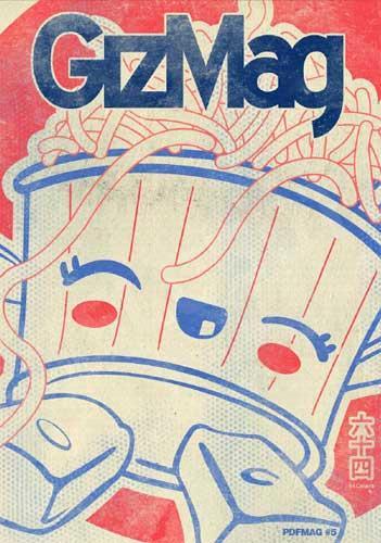 gizmag5