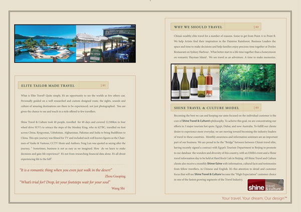 shine travel brochure