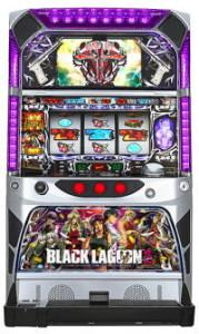 blacklagoon2_DAI