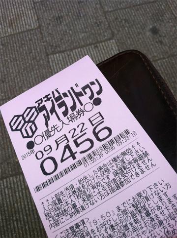 7_922_Chusen