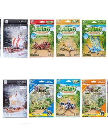 Puzzle Spužvene 3D. Spužvene puzzle za slaganje 3D modela insekata, dinosaura ili plovila.