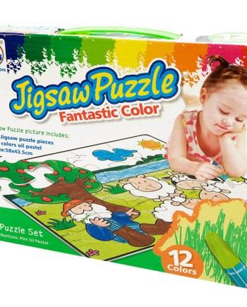 puzzle bojanka pastelne bojice prednja