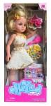 Predivna lutka, model Maylla veličine 44 centimetra dolazi u 3 varijante sa pregršt dodataka.