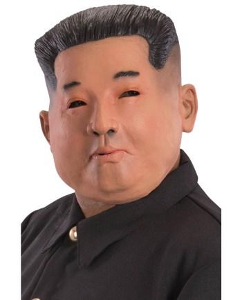 Karnevalska gumena maska korejski predsjednik, maska za cijelu glavu. Maska je namijenjena odraslima. Savršena je za maskiranje, lude partije, proslave Halloweena ili karnevalske povorke.