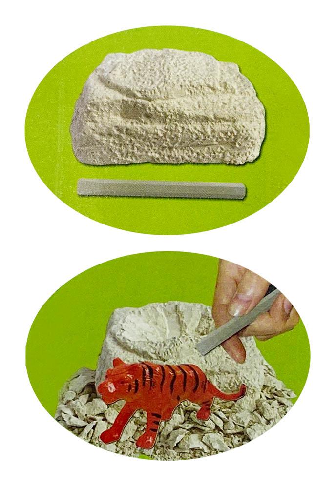 Mali arheolog - Igra Iskopavanja životinja