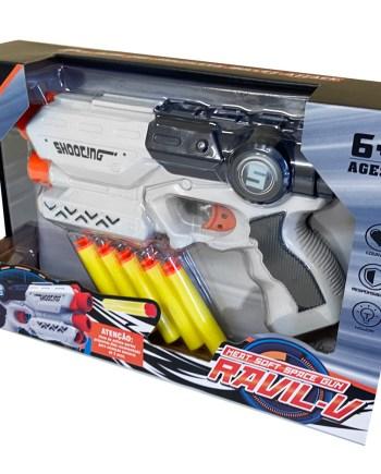 Pištolj na spužvene metke, 2 različita, 5 metaka. U pakiranju se nalazi plastični pištolj dužine 20 centimetra, 5 metaka sa čašicama na vrhu.