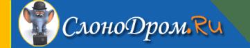 Slonodrom.ru - Логотип