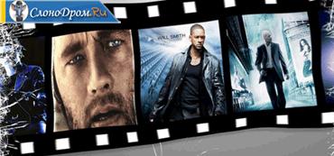 Заработок в интернете на фильмах