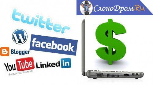 бизнес схемы заработка в интернете
