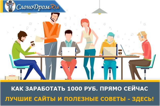 Как подать заявку на кредит в втб онлайн бесплатно