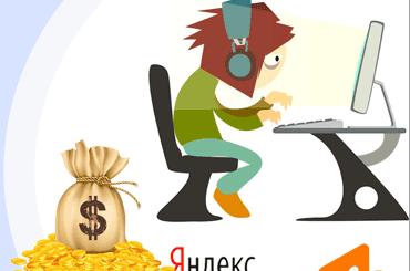 Заработок в интернете без вложений с выводом денег
