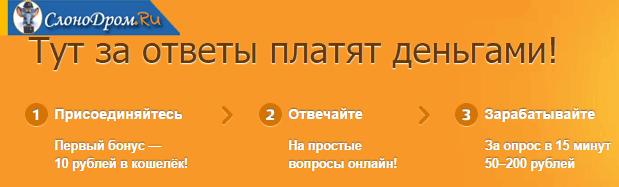 Заработать быстро денег на свой интернет кошелек как заработать на рекламе в интернете украина