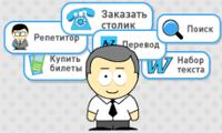 Работа через интернет на дому рейтинг