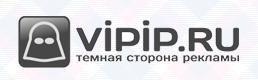 Букс Vipip