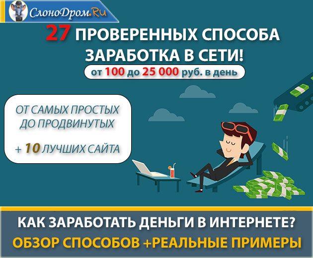 Которые работают яндекс директ стоит отметить заработок настоящее время баннерах реклама яндекса на тв видео