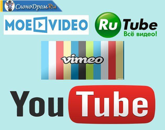 Как заработать на видео хостингом сервер хостинга в россии