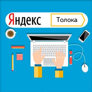 Идеи для интернет заработка ютуберов 1