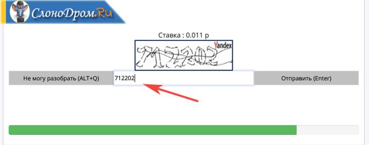 Пример заработка на капче
