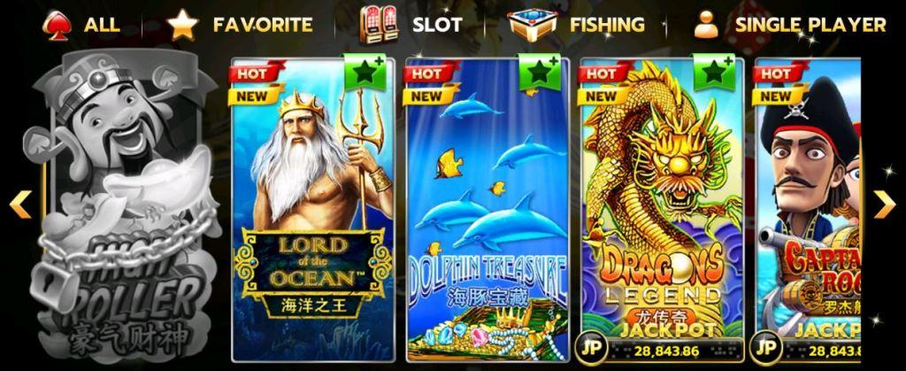 Slotxo-lord of the ocean-ทางเข้า