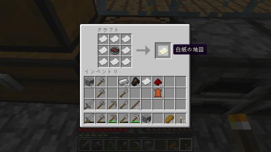 minecraft_地図作製