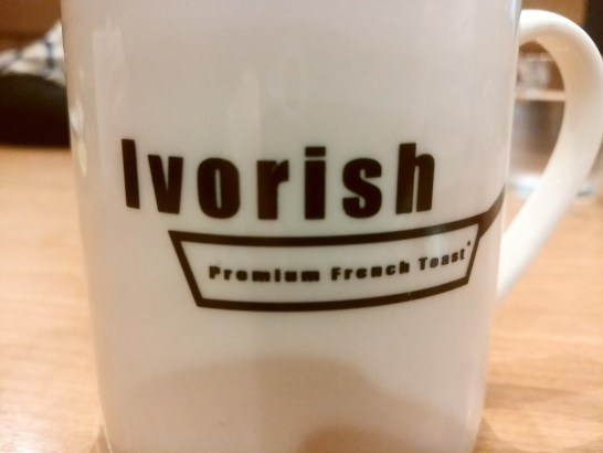 ivorish_coffee1