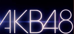 パチスロAKB48 バラの儀式