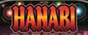 ハナビ マッドブラック