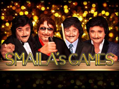 Smaila's Games
