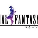 FF4 ファイナルファンタジーIV ピクセルリマスター