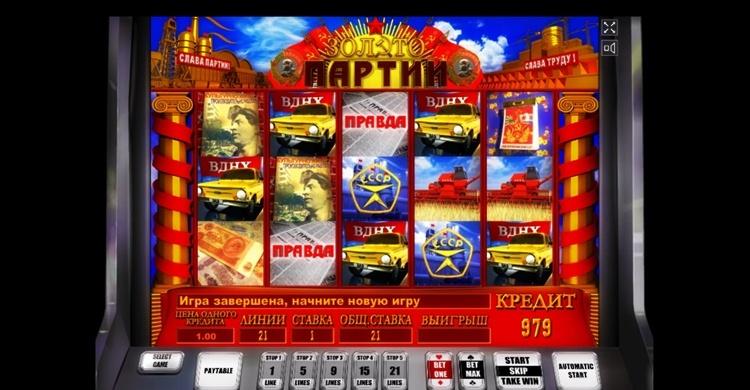 Can Автомат Уникум Celebrity Игровой his friends and