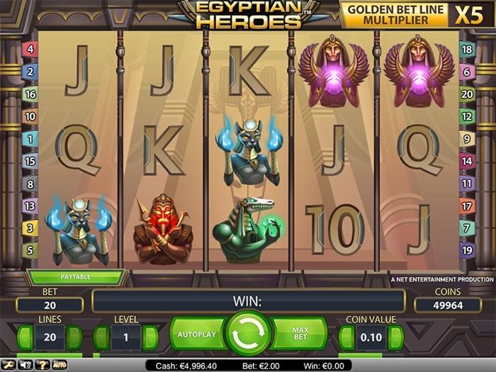 Игровые автоматы egyptian heroes возможно выиграть игровые автоматы