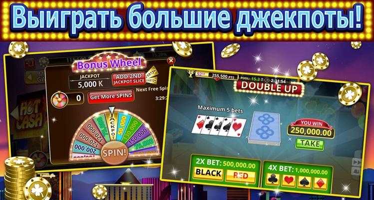 Автоматы онлайн на реальные деньги без вложений с выводом денег азартные игры ислам