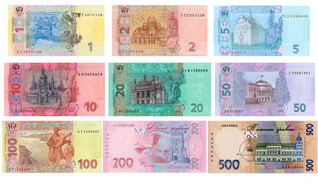 Банкноты распечатать обмен мелочи на юбилейные монеты в москве
