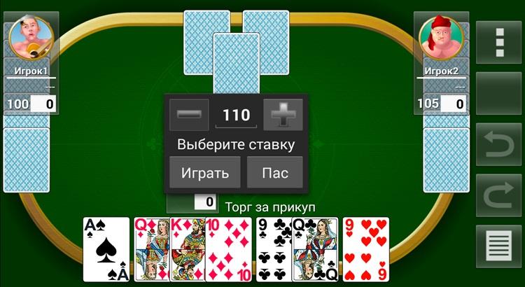 Азартные игры карты одна тысяча скачать игровые автоматы gaminator на компьютер бесплатно