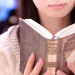 「かみさまにあいたい」中学年向けの課題図書 読書感想文の書き方