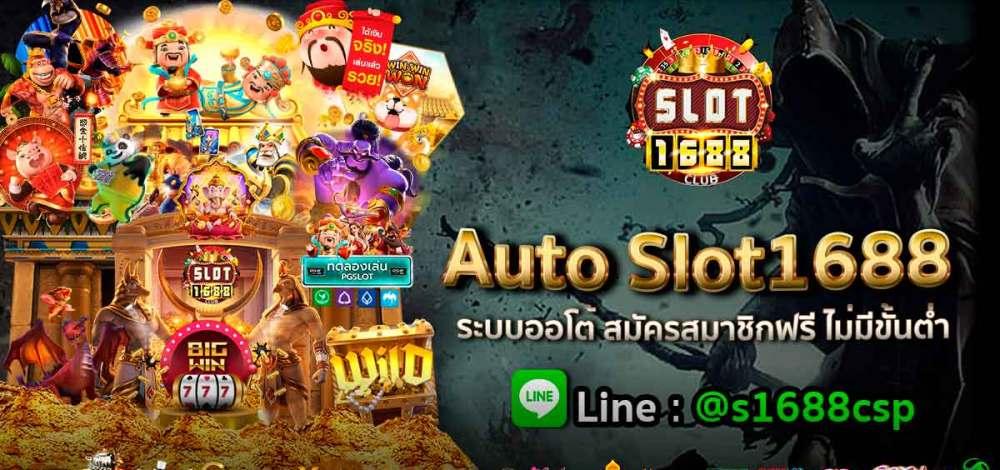 Auto Slot1688