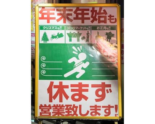 手厚い日本語サポートは24時間年中無休!
