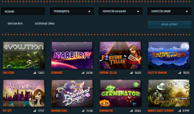Игровые автоматы planet 777 игровые аппараты на реальные деньги бонус за регистрацию