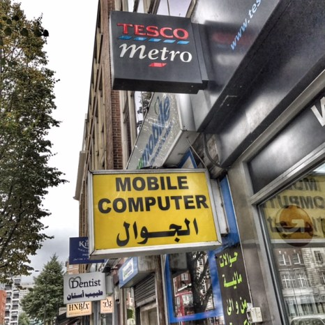 Edgware Road signs 2