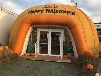 Butlins Bognor Regis 2017 Halloween tent