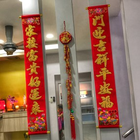 Malaysia 2018 Chinese New Year banners